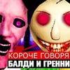 реклама у блогера Денис Сокол