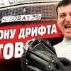 фото на странице eldarboziev_