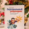 новое фото Татьяна Альферович