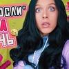 реклама на блоге kateclapp