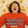 реклама на блоге Платон Горохов