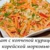 реклама у блоггера annagorinaa