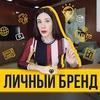 лучшие фото maria_pronenko
