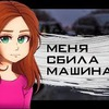 реклама на блоге Эвелина Кошкина