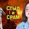 новое фото natali_iashchuk