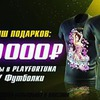фото на странице Юрьевич Виталий