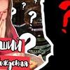 реклама в блоге arinadanilova_official