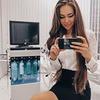 заказать рекламу у блоггера Анастасия Малышева