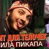 заказать рекламу у блоггера grachvartanyan