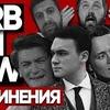 реклама у блоггера Big Russian Boss