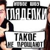 лучшие фото arinadanilova_official