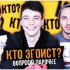 заказать рекламу у блоггера andrewglazunov