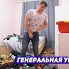 фото на странице shevchuk_misha