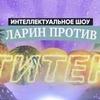 разместить рекламу в блоге Big Russian Boss