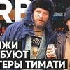заказать рекламу у блоггера Big Russian Boss
