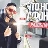 реклама у блоггера afonyatv