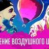 реклама в блоге gusein.gasanov