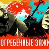разместить рекламу в блоге gusein.gasanov