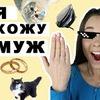 фото на странице madam_kaka