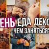 новое фото nastyatropi