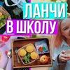 реклама на блоге nastyatropi