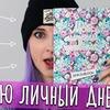 реклама в блоге tillnyaschka