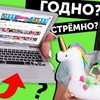 реклама в блоге bers_review