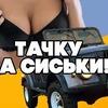 новое фото sergeymatvienko