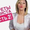 реклама у блоггера svetlogradskaya