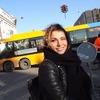 фото aliona_orange