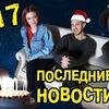 реклама в блоге natali_iashchuk