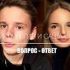 новое фото arseniy_shulgin