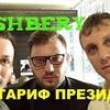реклама на блоге ssimonov100