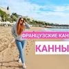 фотография maria_tatarskaya
