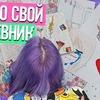 разместить рекламу в блоге tillnyaschka