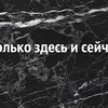 новое фото arinatarchutkina