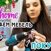 реклама на блоге nyutaofficial