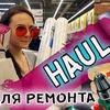реклама в блоге nyutaofficial