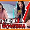 фото на странице polly_zinovieva