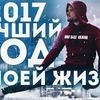реклама в блоге ingvarvoitenko