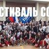 реклама на блоге varyastefanova