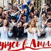 реклама в блоге varyastefanova