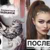 новое фото darya_key