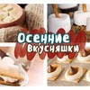 реклама на блоге alexandraposnova