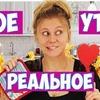 реклама в блоге v.fomka