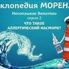 реклама в блоге doctor_annamama