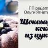 новое фото yagnetinskaya