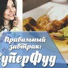 фотография yagnetinskaya