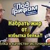 реклама на блоге skoromnyy