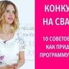 фотография katyakeshchyan